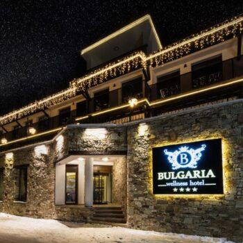 HOTEL BULGARIJA 1