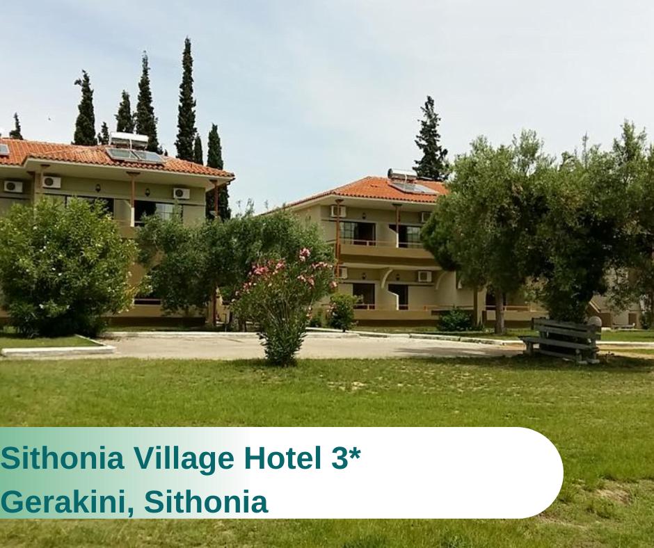 sithonia village